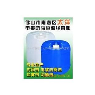 厂家供应电镀防锈剂 水溶性防锈剂 抗盐雾防锈剂