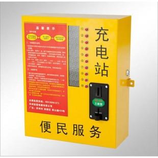 优质小区充电站杭州 投币刷卡式 小区电动车充电站