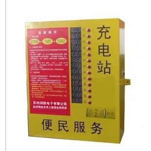 快速小区充电站吴江 投币刷卡式 小区电动车充电站