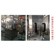 南充奶粉灌装生产线/新型铝合金罐灌装旋盖生产线