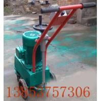 混凝土清渣机 混凝土地面清灰机 钢丝绳清渣机