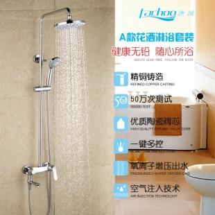 全铜挂墙淋浴花洒套装浴室可升降三联明装单把淋浴龙头