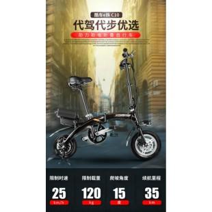 深圳酷车e族电动自行车专卖