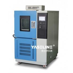 北京高低温交变试验机制造商