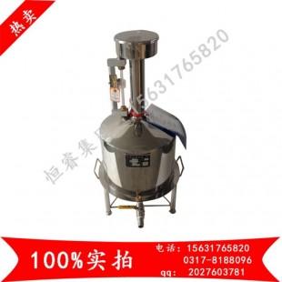标准计量桶防爆量油桶台式20升10升计量桶计量罐