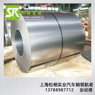 宝钢DC05冷轧板卷冲压钢板 提供加工专车配送服务 含进出口业务