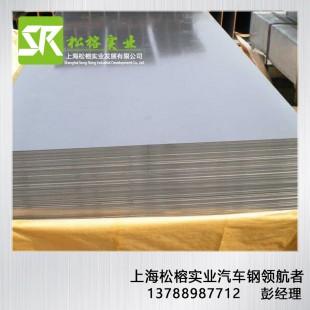 HC260LA高质量高强钢钢板 提供加工专车配送服务 含进出口业务