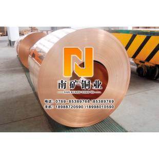 0.64mmc5210进口磷青铜带
