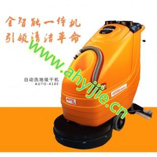 地面小型快速清洗设备就选安徽易洁AUTO-430B手推式洗地机