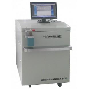 光谱分析仪,金属光谱分析仪,铝合金光谱分析仪