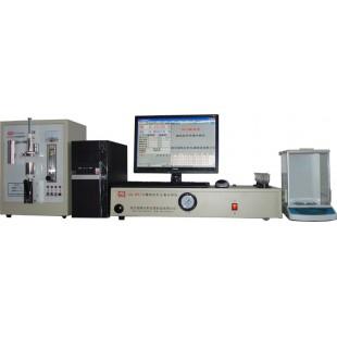 金属多元素分析仪,微机红外元素分析仪