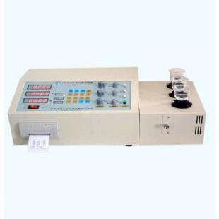 矿石成分分析仪,矿石元素分析仪,矿石化验设备