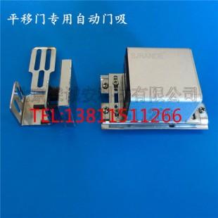 供应自动门专业磁力锁 自动门电磁锁 电磁锁 门禁磁力锁