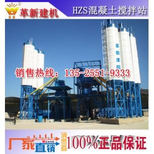 河南混凝土搅拌破碎设备报价 240m³/h