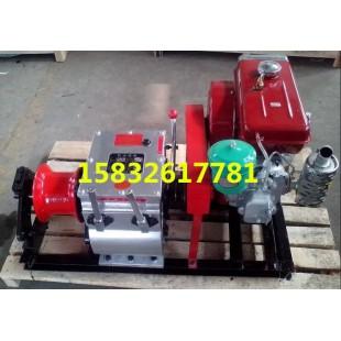 5吨柴油机动绞磨机 皮实耐用 质保一年电缆牵引机