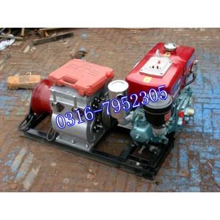 厂家直销5T快速机动绞磨 原装雅马哈动力机动绞磨机