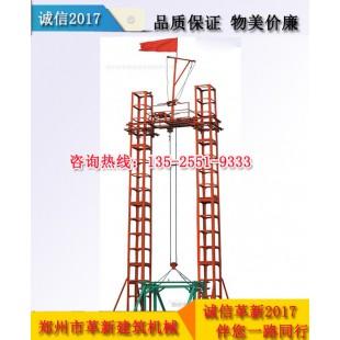 新版井道式施工升降机厂家哪里卖QT-7低能耗使用长久