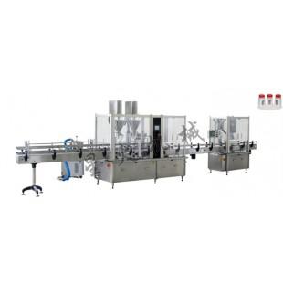 全自动淀粉灌装生产线/调味品灌装流水线/高效率品牌