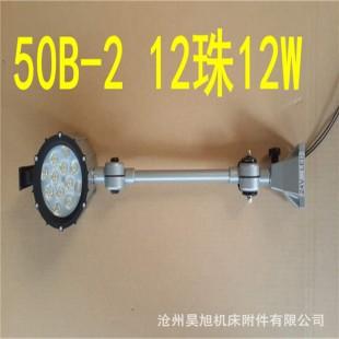 LED长臂机床工作灯 长臂数控机械照明灯 机床工作灯