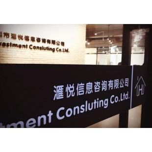 深圳贷款公司,深圳市信息服务有限公司
