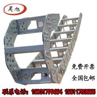 钢制机床拖链 油管线缆移动拖链 船舶设备钢铝拖链