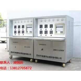 智能自动化温控仪ZWK-I-120KW型