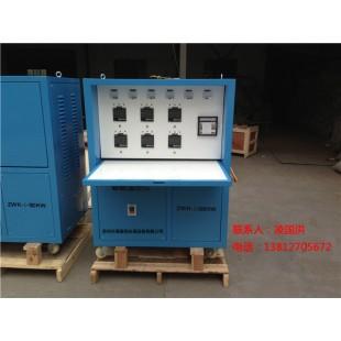 智能自动化温控设备ZWK-I-180KW型