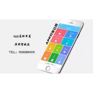 广州App开发公司提供家政服务App定制开发服务