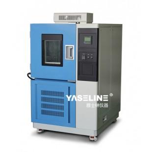 【5月火热销售中】质量可靠的恒温恒湿试验箱