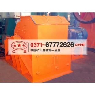 露天采石场生产设备MYK54