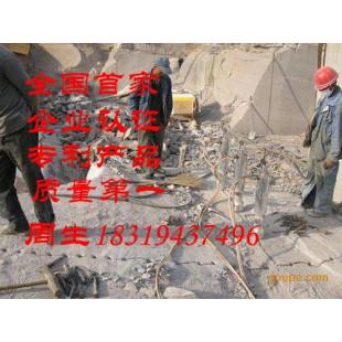 液压劈裂机旧楼混泥土钢材拆除破石劈裂机设备