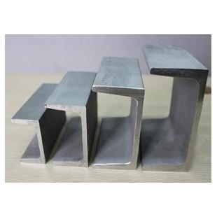 316不锈钢槽钢最新价格