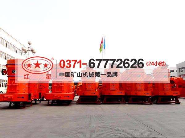 一款新型环保雷蒙磨粉机价格是多少MYK55