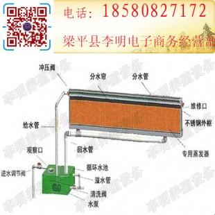 水帘 养殖设备 降温水帘 水帘墙 湿帘 湿帘墙 纸水帘