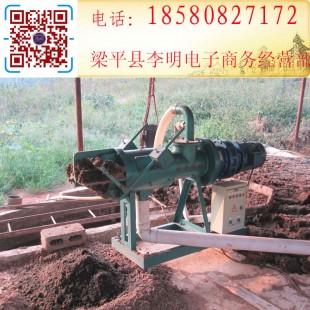 粪便干湿分离机 养殖设备 鸡粪干湿分离机