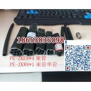 PE-ZKW8*1矿用聚乙烯束管组成