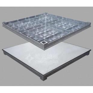 星光铝合金防静电地板  行业知名品牌