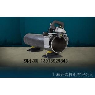 上海供应现场精准管道焊接坡口倒角机B220E