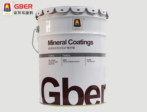 高效防霉洁面涂料_哥拜耳外墙涂料_无机矿物外墙建筑涂料