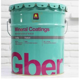 地下室防水抗潮涂料/地坪无机涂料底漆无毒无污染