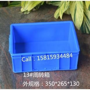 厂家直销电子电子元器件箱,樟木箱,手提箱,工具箱,塑料箱