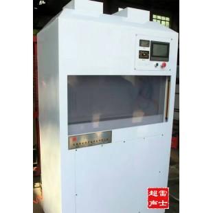 雷士超声波多功能一体式清洗机