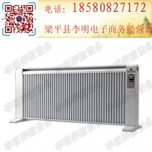 电取暖炉 养殖设备壁挂式暖风机 对流暖气片