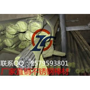 【东莞泽昌】202不锈钢棒 耐高温 实心棒 易车圆棒 现货销售