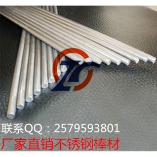【东莞泽昌】303不锈钢棒 抛光棒 光亮棒 耐酸耐碱 现货销售