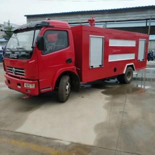 水罐消防车生产厂家联系电话15763722888