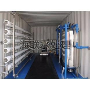 全自动井水处理水处理设备 反渗透水处理成套设备