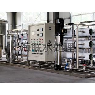 高纯水制取设备 反渗透设备工业纯水设备净水设备