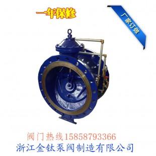 恩施管力阀DG7mh41H-10C铸钢多功能膜片式管力控制阀