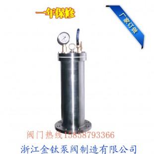 梧州水锤消除器不锈钢9000型304水锤吸纳器厂家定制